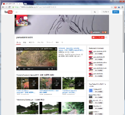 youtube yamadahiroichi